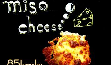 味噌チーズベーグル