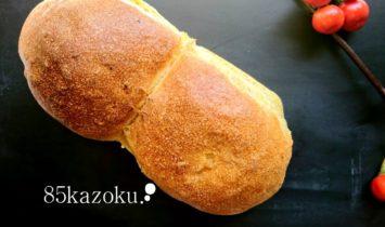 かぼちゃ甘酒食パン