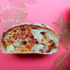 こねないパンアップル&シナモン