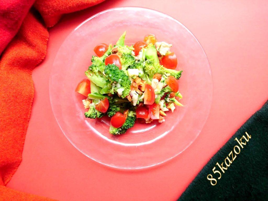 ブロッコリーとカマンベールチーズのサラダ