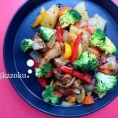 ゴロゴロ豚肉と野菜の黒酢炒め