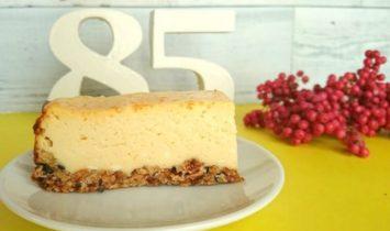 発酵ベイクドチーズケーキ